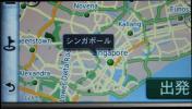 *日本と近隣諸国地図 最新2017年版 ガーミン用