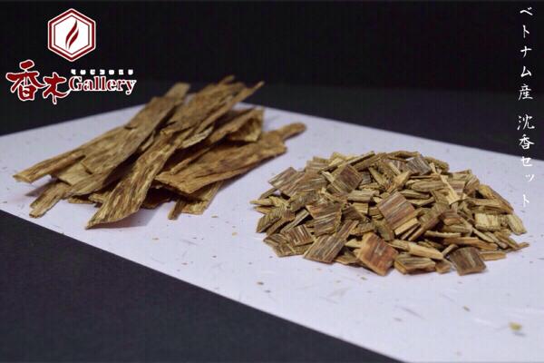 【SALE】ベトナム産 良質 沈香 【小割】&【板】計 50g 香木 伽羅 仏具