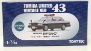新品未開封 トミカリミテッドヴィンテージNEO43 LV-N43 14a 1/43 日産 セドリック パトロールカー 警視庁 1988年式 送料400円