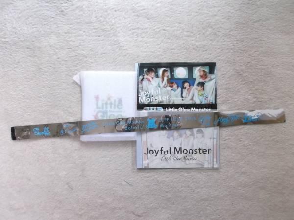 リトルグリーモンスター Joyful Monster特典セット ライブグッズの画像
