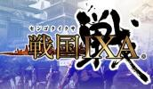 戦国ixa yahoo (ヤフー) 33-56 ワールド 100万銅銭