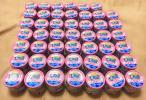 ユニチャーム 銀のスプーン 子ねこ用 離乳から12ヶ月 まぐろ かつお 総合栄養食 96個 猫 缶 レトルト ウエット a