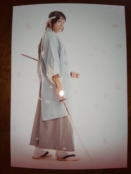 ミュージカル薄桜鬼 原田左之助篇 ブロマイド全員セット 土方歳三/松田岳