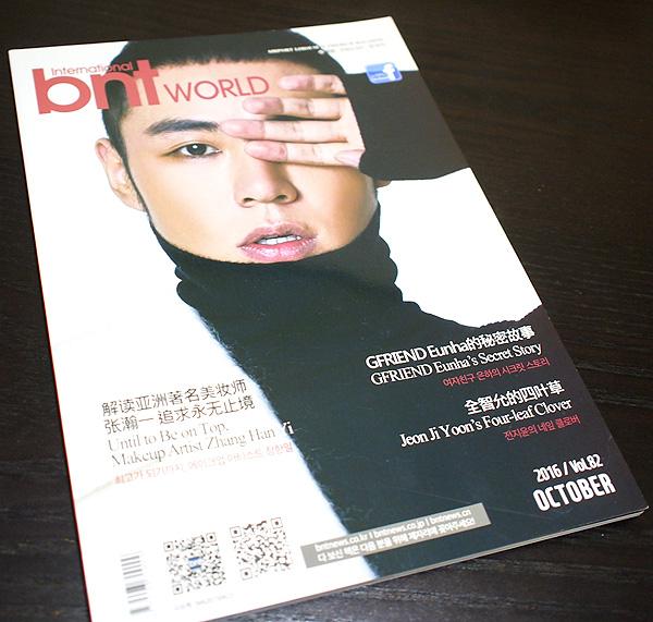 ほぼ新品 bnt world 韓国 エンタメ 雑誌 ヨジャチング GFRIEND チェ・ユナ Stellar ステラ 他 期間限定発売 中国語 英語 韓国語 コンサートグッズの画像