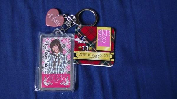 AKB48 アクリルキーホルダー 指原莉乃 プライズ品 非売品 ライブ・総選挙グッズの画像
