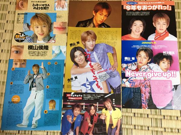 【雑誌切り抜き】横山裕700枚(内Jr時代170枚)