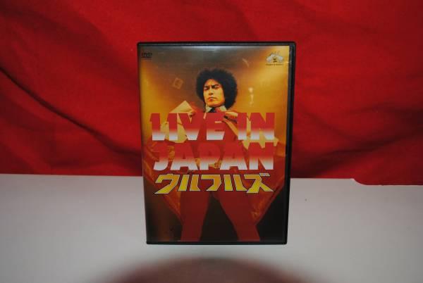 LIVE IN JAPAN「DVD」 【ウルフルズ・貴重品】 ライブグッズの画像