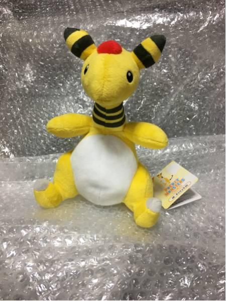 デンリュウ ぬいぐるみ pokemon ポケモン ポケモンセンター グッズの画像