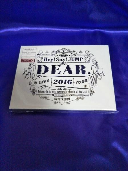 出品数4 【新品未開封】 送料164円~ Hey!Say!JUMP DEAR. 初回限定盤 LIVE TOUR 2016 DVD (ペット、喫煙なし) コンサートグッズの画像
