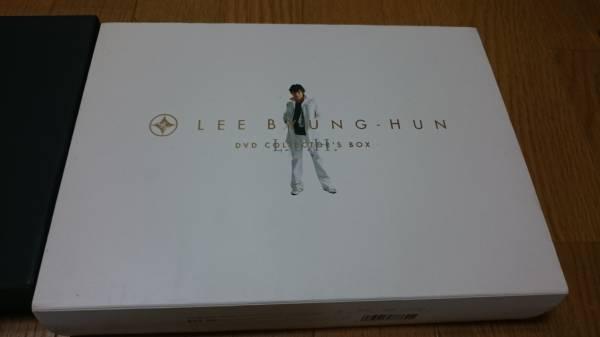LEE BYUNG-HUN イ・ビョンホン DVD COLLECTOR'S BOX イビョンホン