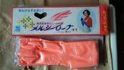 昭和40~45年の古いビニール手袋厚手ピンク洋品店閉店の在庫処分倉庫保管の未使用新品ですがかなり古いので訳あり品その1