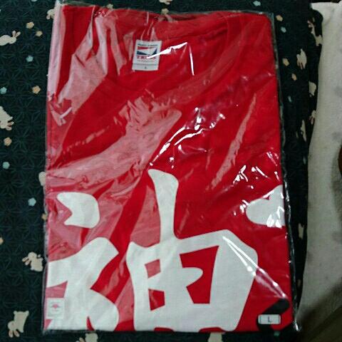HKT48 2015生誕TシャツLサイズ写真無し(未開封) ライブグッズの画像