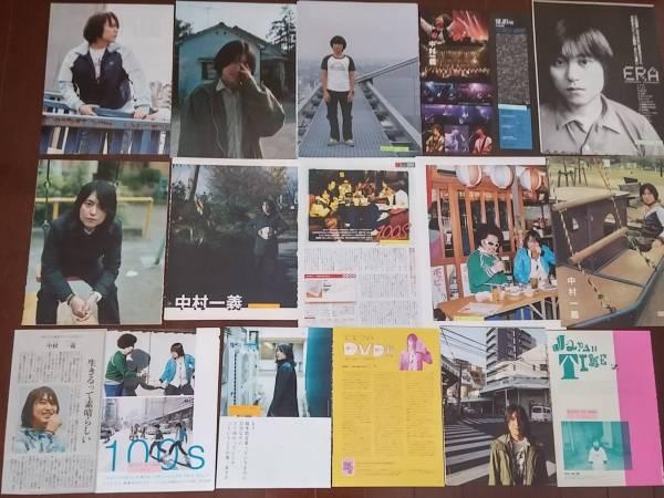 中村一義/100s 切り抜き 88ページ