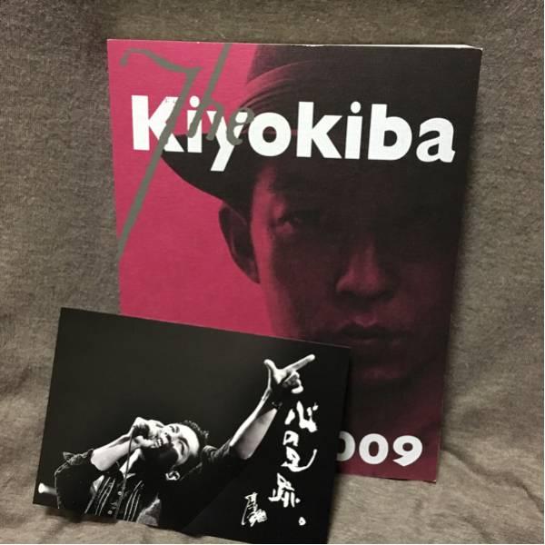@FC限定本 清木場俊介SHUNSUKE KIYOKIBA 2006-2009 カード付き@ ライブグッズの画像