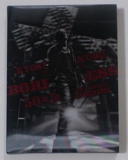 氷室京介 2DVD+2CD TOUR2010-11 BORDERLESS 50×50 ROCK'N'ROLL SUICIDE / 3Dスペシャルパッケージ 即決★