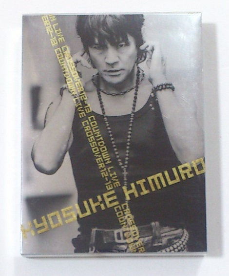 氷室京介 Blu-ray + 2CD COUNTDOWN LIVE CROSSOVER12-13 即決★
