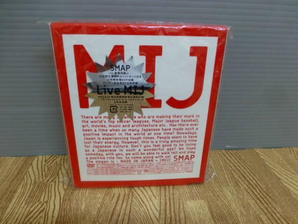 K702 ◆SMAP スマップ/DVD Live MIJ★横浜国際競技上公園全37曲+ファイナルのスペシャルアンコール コンサートグッズの画像