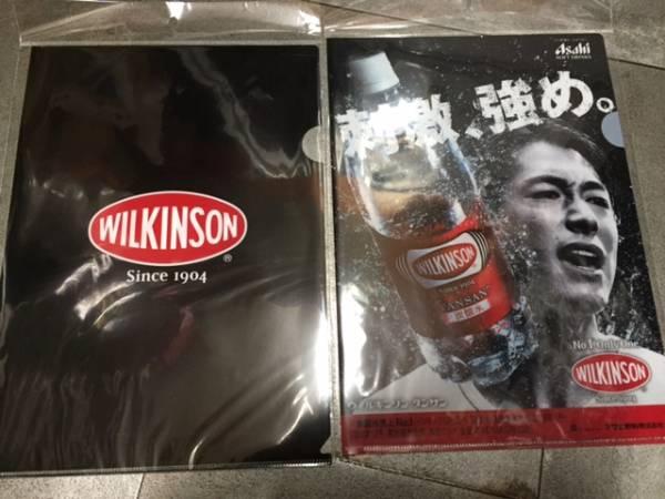 WILKINSON ウィルキンソン クリアファイル 2種セット ディーン・フジオカ 複数枚あり