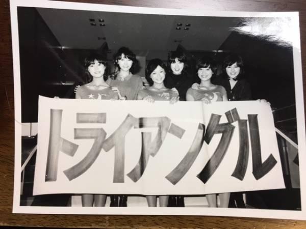キャンディーズ トライアングル 大判生写真(小森みちこ上野真由美大塚邦子加藤明恵)