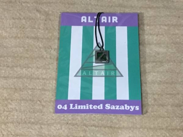 04 Limited Sazabys×ALTAIR ネックレス「04 LIMITED SQUARE」 グリーン(緑) YON FES 2017限定販売! ヨンフェス アルタイル