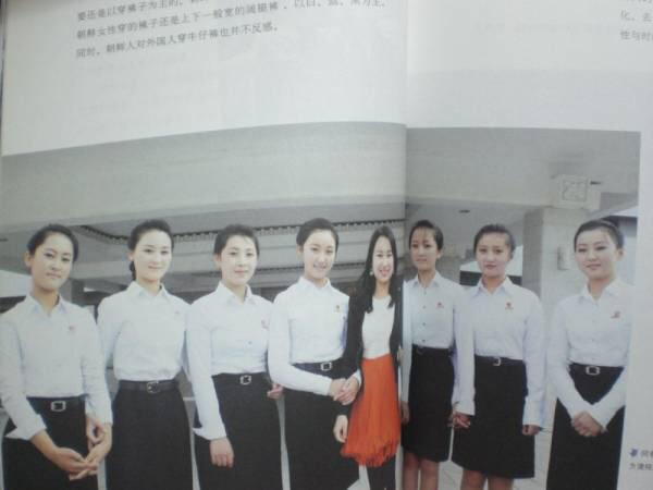 貴重 北朝鮮情報満載 輸入版写真集 北朝鮮印象 朝鮮美人 金正恩 朝鮮人民軍 モランボン楽団 オールカラー ドキュメント写真集_画像3
