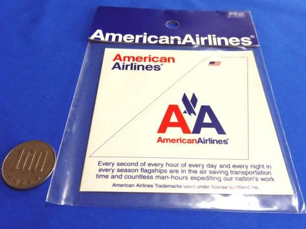 アメリカン航空尾翼型イーグルステッカー白(American Airlines/USA/ワンワールドoneworld/エアライングッズ/シール/スーツケース)