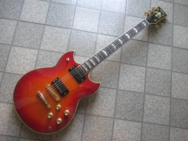 Jv guitar img600x450 1493532330cnbn1012184