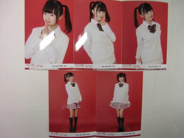 NGT48 月別 生写真 コンプ 2017 4月 April net shop 中井りか ライブグッズの画像