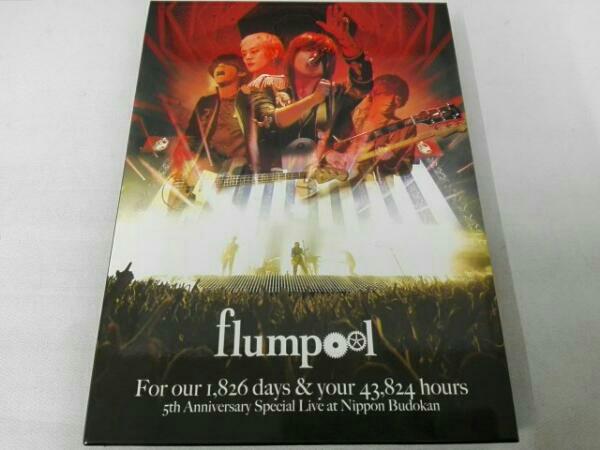 flumpool 5th Anniversary Special Live at Nippon Budokan ライブグッズの画像
