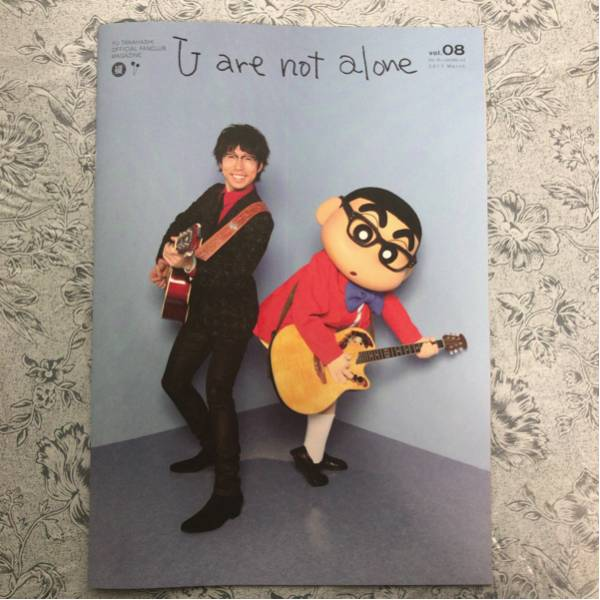 【非売品】高橋優 2017年3月号 オフィシャルファンクラブ 会報誌 ライブグッズの画像