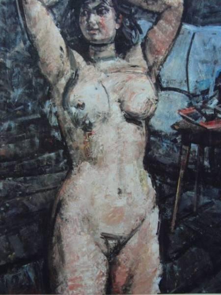 高光一也、『裸婦』、希少画集画、裸婦、高級新品額・額装付、版上サイン入り、送料無料