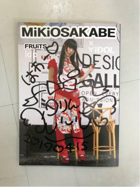 バンドじゃないもん! バンもん 恋汐りんご 汐りん ディアステージ ミキオサカベ Mikio Sakabe jennyfax