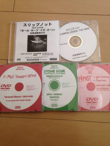 超レア!非売品含むSLIPKNOT DVD5枚セット! MICK JIM STONE SOUR SLIPKNOT