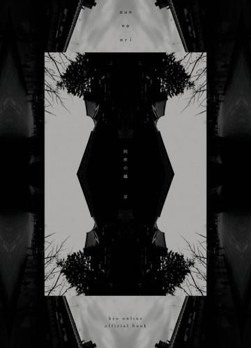 DIR EN GREY sukekiyo 京公式本『阿吽の蟻』 ライブグッズの画像