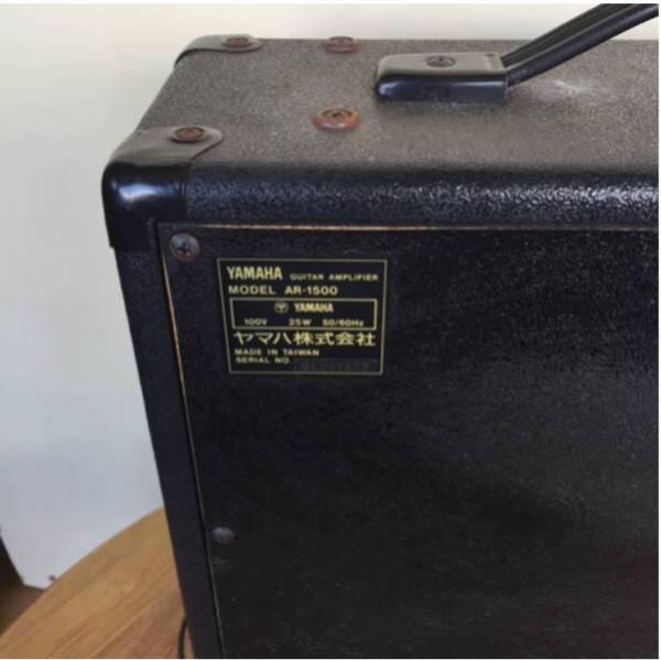 ☆YAMAHA/ヤマハ ギターアンプ AR-1500
