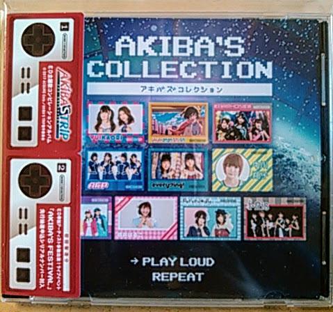 アキバズトリップ ED集CD 「AKIBA'S COLLECTION 」 【美品】 petit milady ゆいかおり i☆Ris ライブグッズの画像