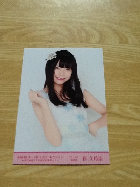【長久玲奈 】AKB48 チーム8 ライブコレクション ~まとめ出しにもほどがあるっ!~ 特典生写真 ライブ・総選挙グッズの画像
