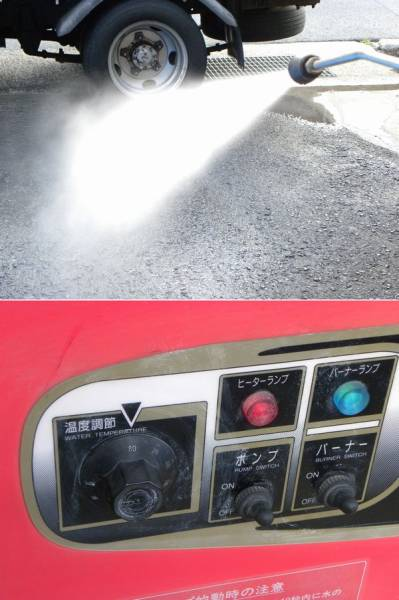 中古 高圧温水洗車機 ホース長15m 岡常 R=3 小型トラックまで_画像2