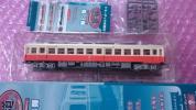 ◆鉄道コレクション 第13弾 関東鉄道 キハ751 関鉄 常総線