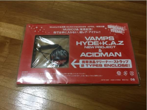 VAMPS×ACIDMAN 携帯液晶クリーナー musicぴあ付録 未開封新品