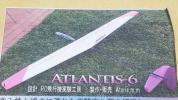 ハンドランチ・HLG・DLG・F3K ATLANTIS6(新品)