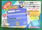兒童電子記事本 - 絶版!学研 ポケベル電子手帳 ピチレモン