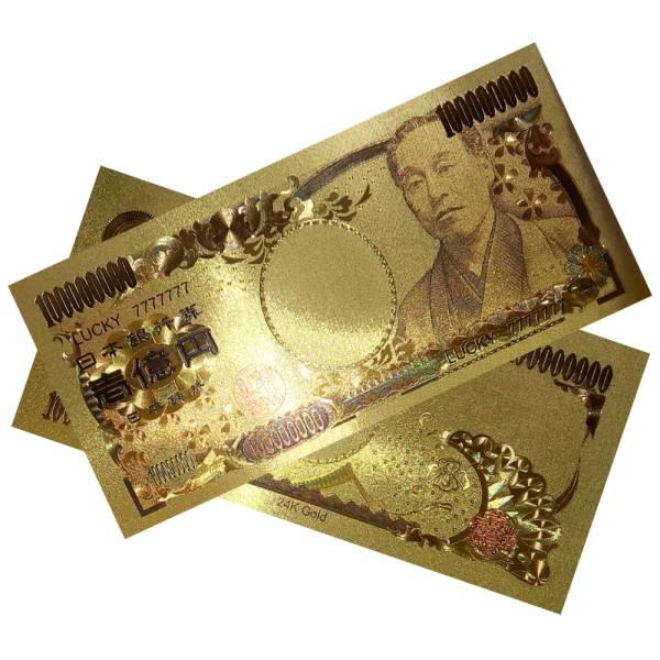 【新品】24K GOLD 純金製一億円札 純度99.9% 送料無料 一億円 一万円 金 一億円札 一万円札 風水 10000円札 金運 縁起物 10000円