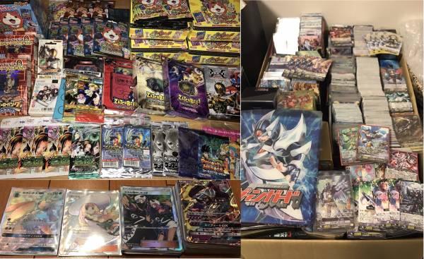 オークション至上初カードゲーム大量! ヴァンガード MTG サイファ バトスピ デュエマ WIXIOSS ヴァイス 1円~ 検索用: 引退_画像3