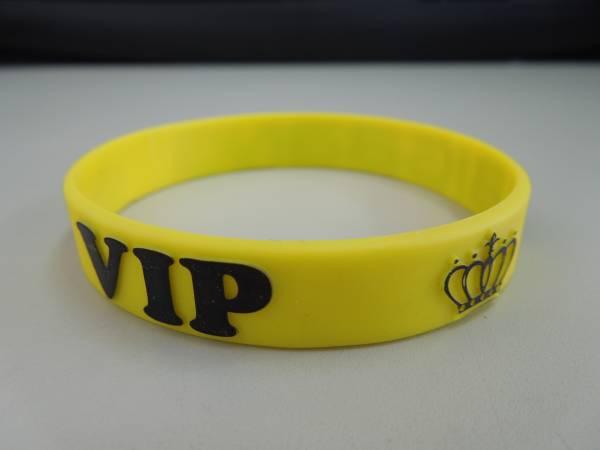 【 BIGBANG 】 シリコン リストバンド VIP