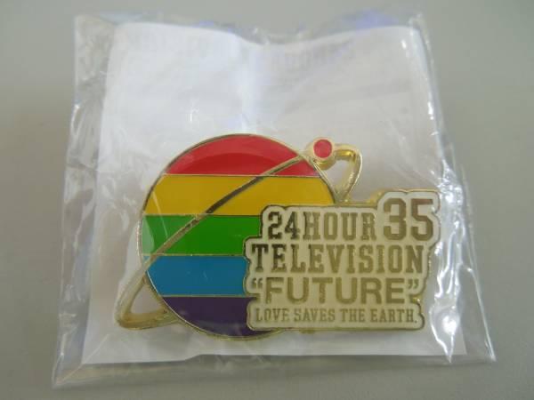 【嵐】 24HOUR 35TELEVISION FUTURE ピンズ