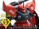 1/100 MG ジョニーライデン専用ゲルググVer.2.0