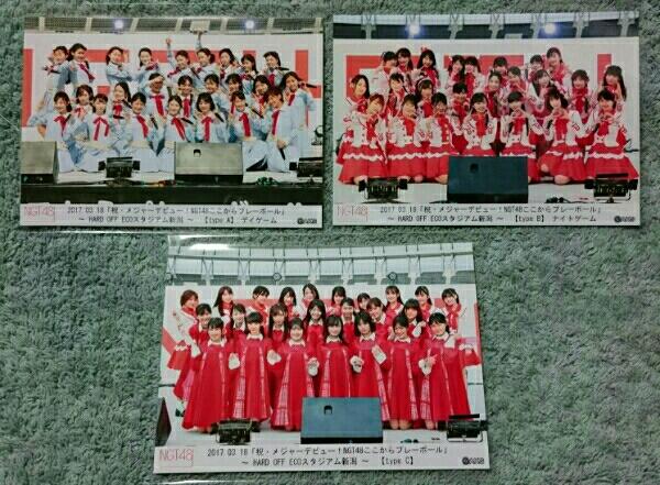 NGT48 集合写真 3枚セット エコスタ コンサート ここからプレーボール 送料込み L版 ライブグッズの画像