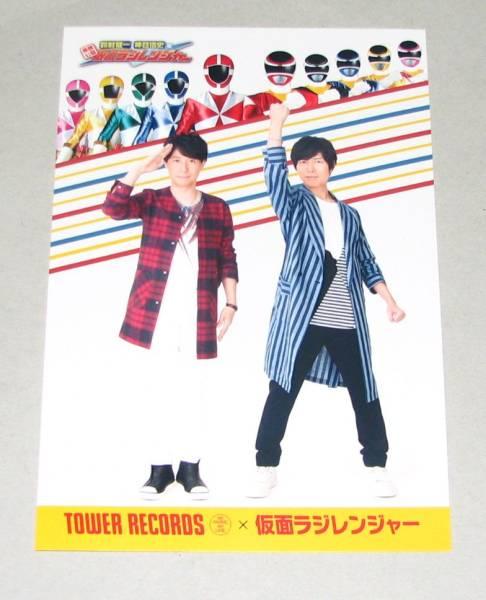 AJ2 ポストカード 鈴村健一・神谷浩史の仮面ラジレンジャー タワレコ特典
