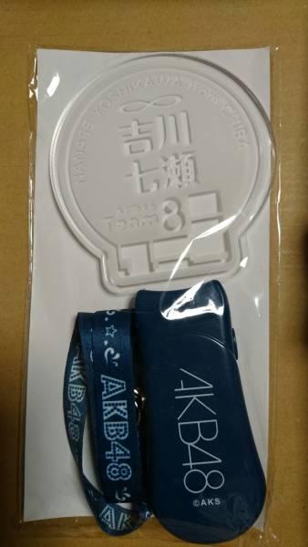 AKB48 チーム8 個別アクリルペンライト 吉川七瀬 未開封 ライブ・総選挙グッズの画像